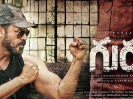 Guru trailer Released