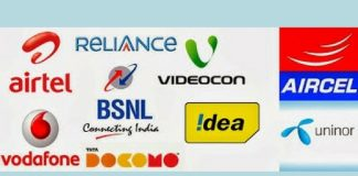 Telecom Operators To Beat Jio New Year Offer