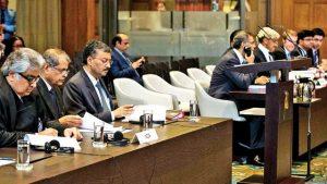 The ICJ coram comprised of : President Abraham; Judges Owada, Cançado Trindade, Xue, Donoghue, Gaja, Sebutinde, Bhandari, Robinson, Crawford, Gevorgian; Registrar Couvreur