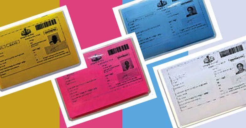 e ration card status