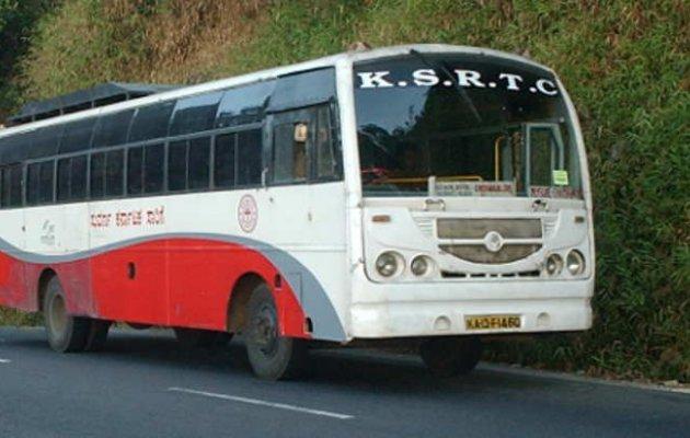 KSRTC Conductor Dies in Bus Mishap in Gundlupet, Karnataka