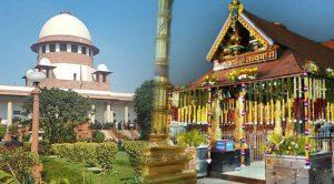 24 News Sabarimala Supreme Court