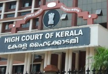 High-Court-of-Kerala