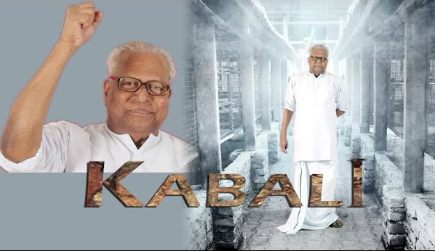 Kabali VS