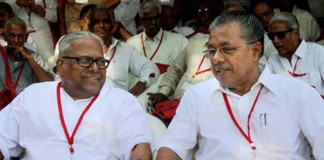 VS against pinarayi on law academy land case