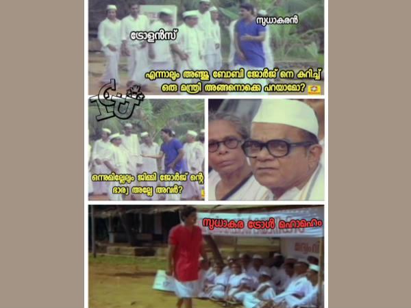 09-1465469847-sudhakaran-anju-trolls