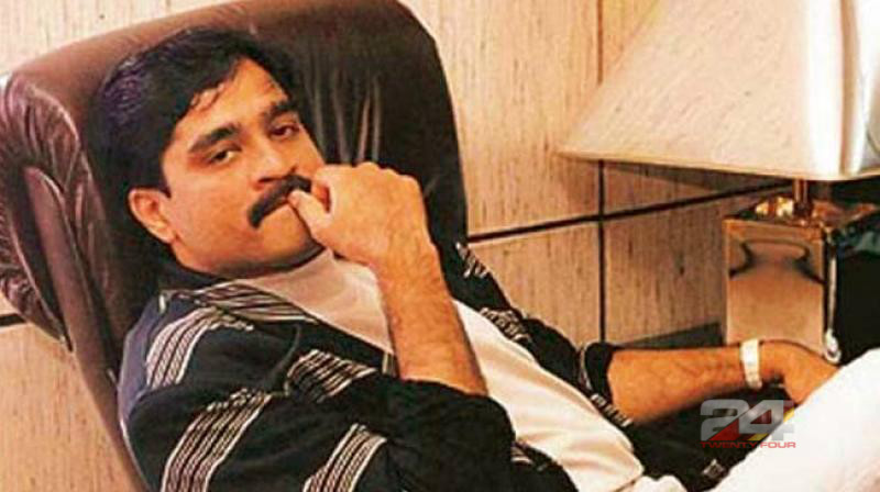 dawood ibrahim properties to be auctioned today