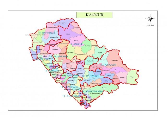 kannur-bomb-blast