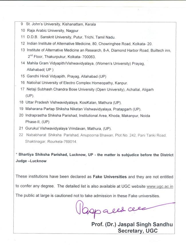 UGC-List-of-fake-universities-india
