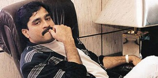 dawood ibrahim critical situation