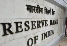 reserve bank loan policy today