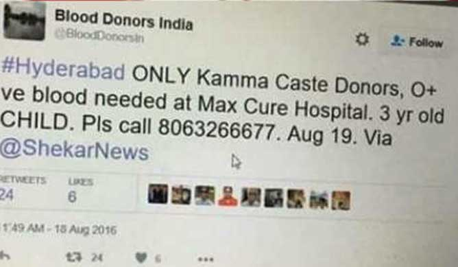 blood caste