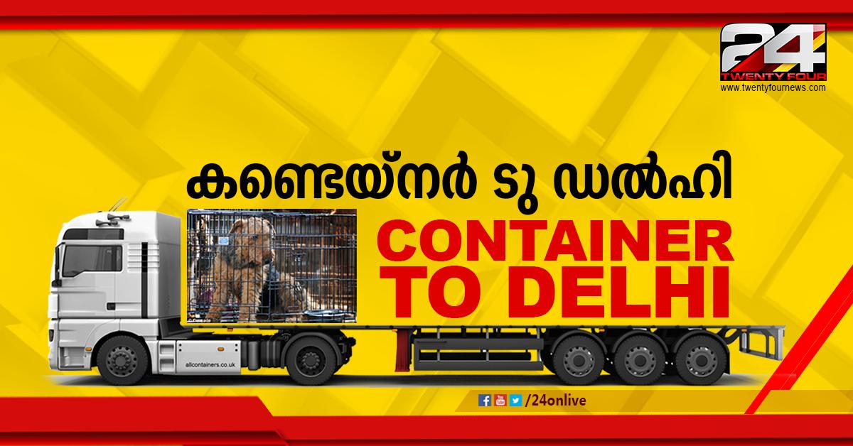 container_to_delhi