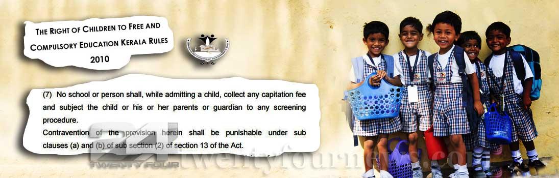 nursery-admissions