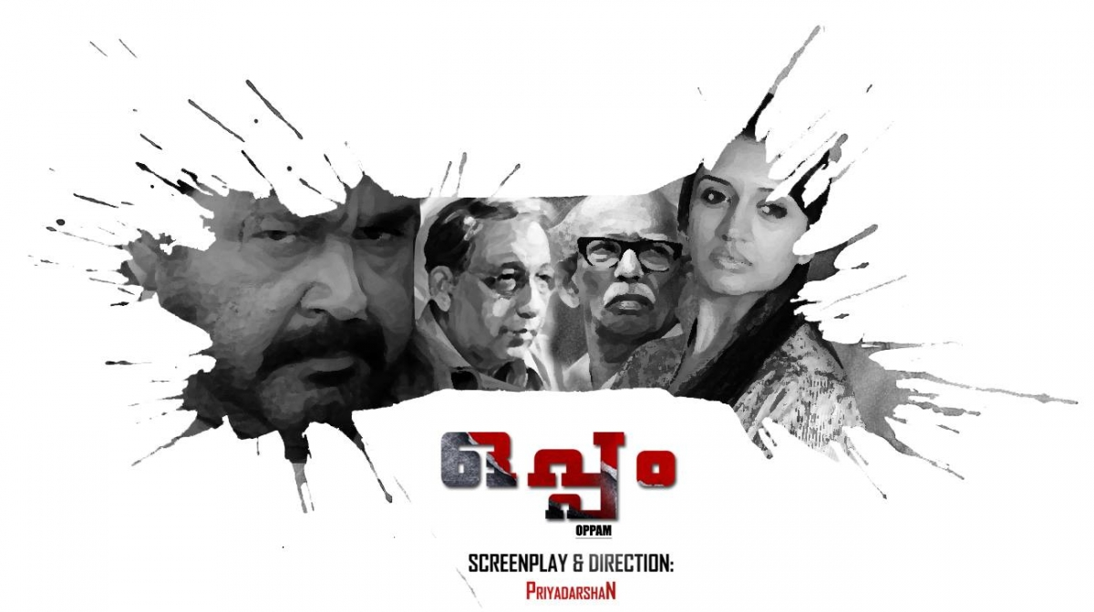 oppam-malayalam-movie