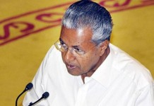 pinarayi-assembly