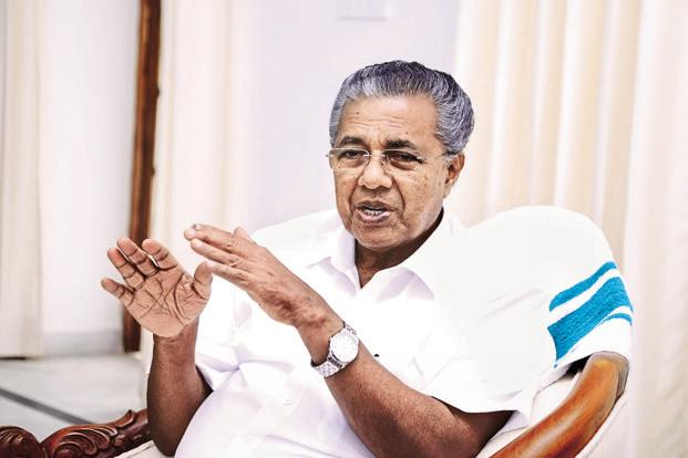 pinarayivijayan ockhi should be declared as a national disaster says kerala cm