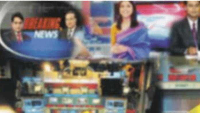 tv-news-channel