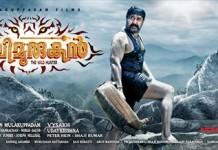 pulimurugan-movie-06