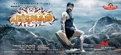 pulimurugan-movie-06