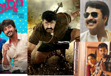 movies-oct 7 release
