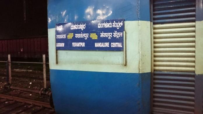 yeshwantpur express