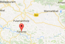 twentyfournews-pattambi-earthquake