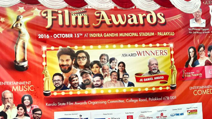 twentyfournews-awards