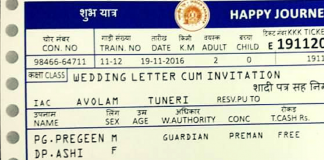 twentyfournews-train-ticket-1