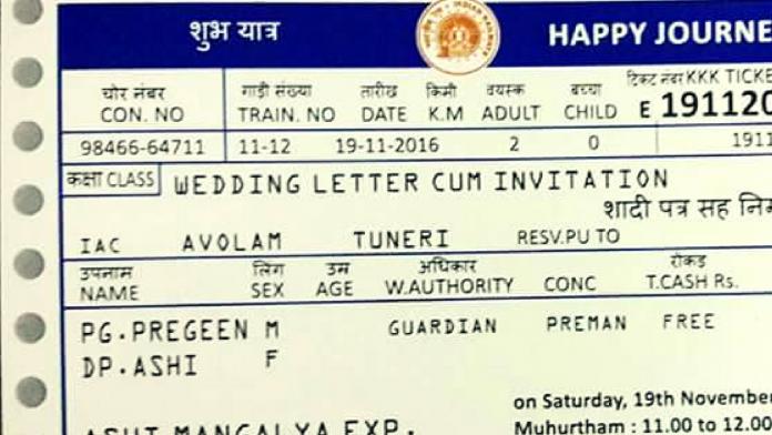 twentyfournews-train-ticket-1