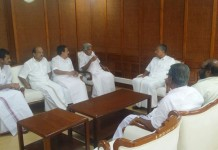 udf-team-with-cm-1