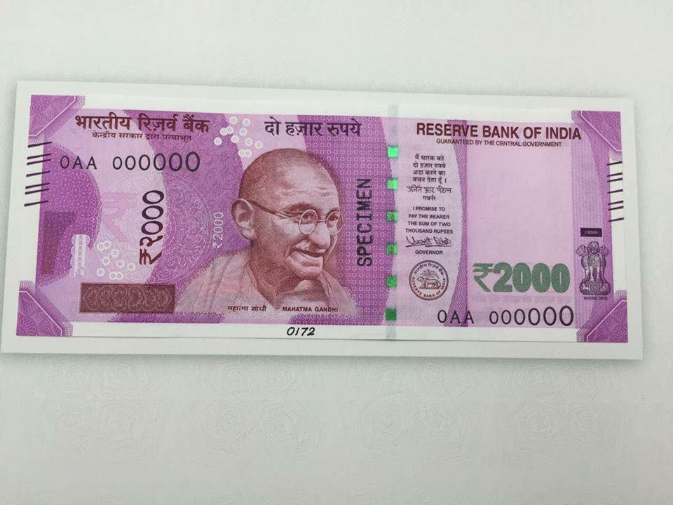 new 2000 note