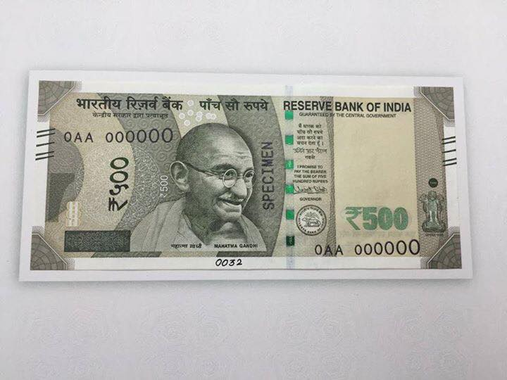 new 500 note frnd