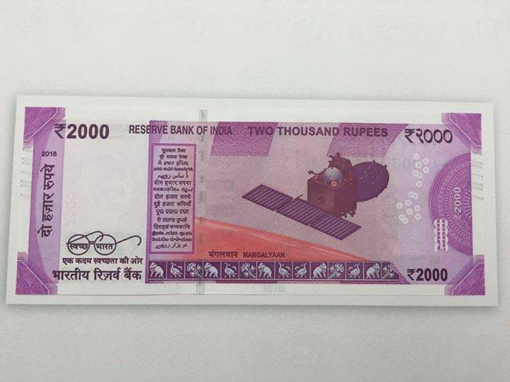 new 2000 note back