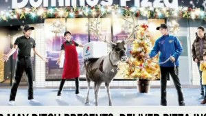 161128200942-pizza-by-reindeer-pkg-moos-erin-00001605-super-tease