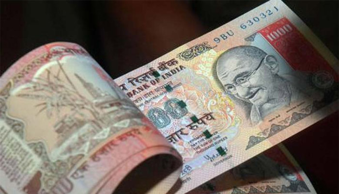 banking for old citizen only note ban printing press faces 577 crore loss