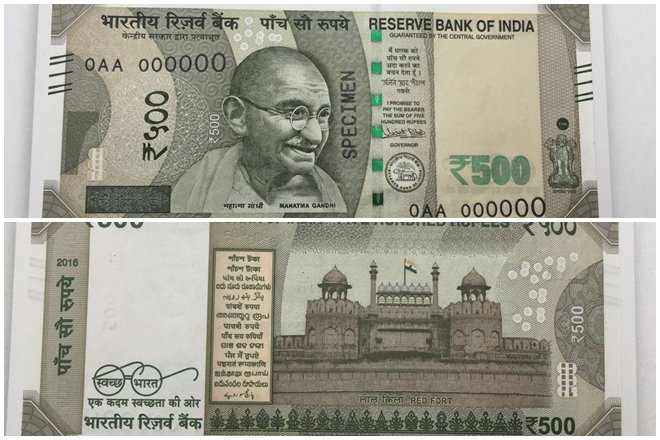 new 500 currency