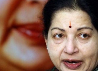 jayalalitha changed in hi dependency unit
