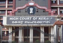 high court police removes media vehicles from the premises of high court fazal murder case highcourt sends notice to CBI highcourt slams thomas chandy hc against jacob thomas in connection with pattur case
