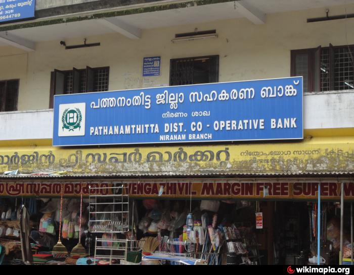 cooperative bank under enquiry
