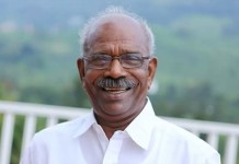 mm mani to be present before court today