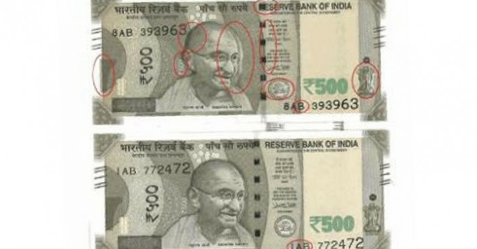 RBI Currency