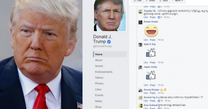 donald trump facebook page