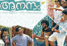 anandam to be released in US