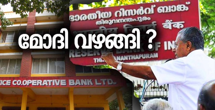 coop-bank-issue
