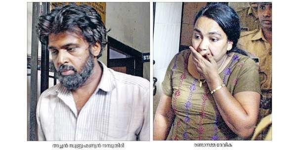 adithi murder case