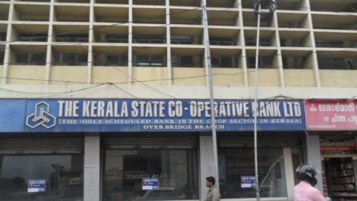 kerala state cooperative bank