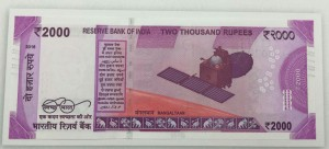 new-currency-1
