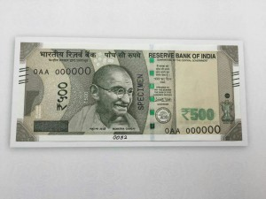 new-currency-2