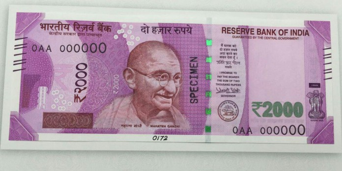 2000 currency